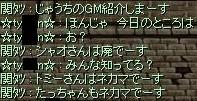 a0038929_23432848.jpg