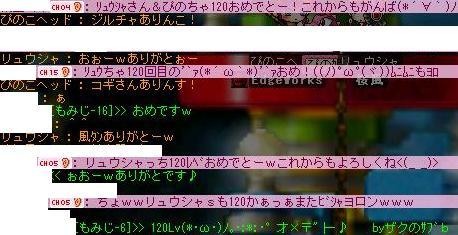 b0012230_21593772.jpg