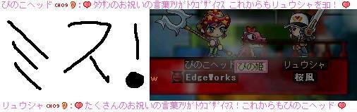 b0012230_224462.jpg
