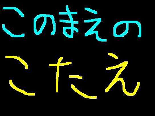 f0056935_1927550.jpg