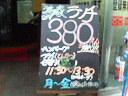 b0079436_17212259.jpg