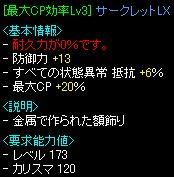 a0061353_14533732.jpg