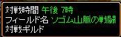 a0061353_1574985.jpg