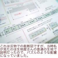 b0054956_22182610.jpg