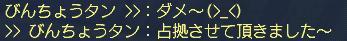 f0007871_3365894.jpg