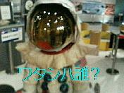 c0039376_2011728.jpg