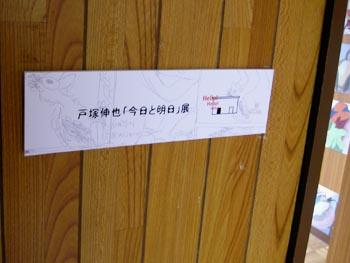 e0048177_1834417.jpg
