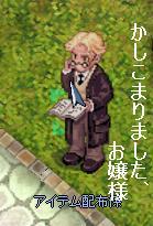 f0073980_1242170.jpg