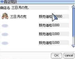f0073980_1244852.jpg