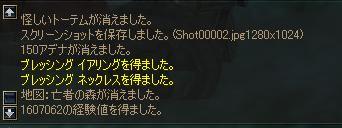f0004387_144648.jpg