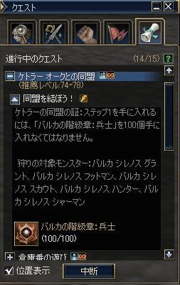 f0004387_14563.jpg