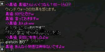 f0100787_17113833.jpg