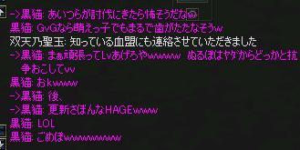 f0100787_17121128.jpg