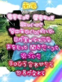 f0061493_235825.jpg