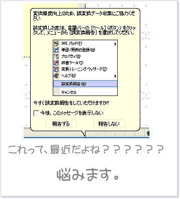 d0030994_23491810.jpg