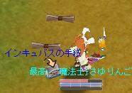 b0037097_1272674.jpg