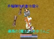b0037097_128828.jpg