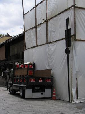 京都のとある所で見た「らしい」トラック