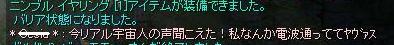f0080899_17375778.jpg
