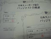 c0032006_13481197.jpg