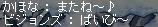 e0008809_19581816.jpg