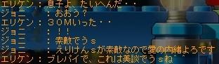 e0008809_2025530.jpg