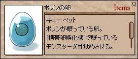 c0012810_17541016.jpg