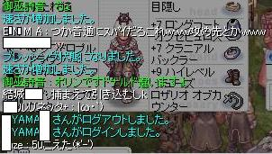 c0031810_20353583.jpg
