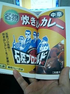 レトルトカレー★図鑑3_c0033210_13102477.jpg