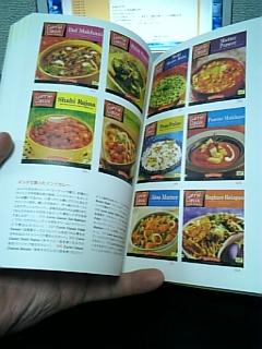 レトルトカレー★図鑑2_c0033210_3521436.jpg