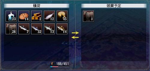 b0072412_19121358.jpg