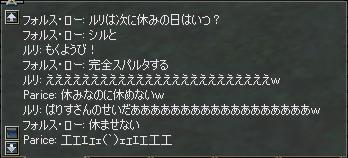 b0056117_7242138.jpg