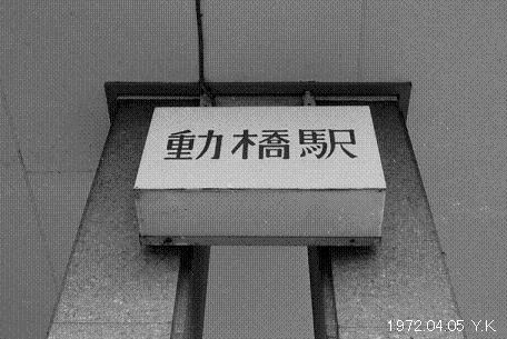 f0039421_18122584.jpg