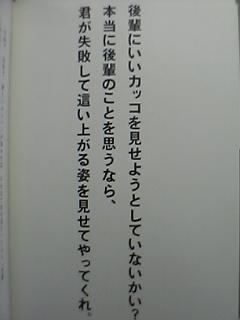 f0044627_11592239.jpg