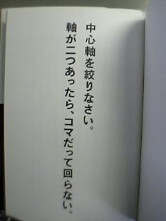 f0044627_11594696.jpg