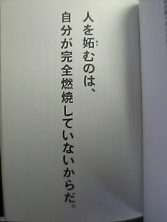 f0044627_120348.jpg