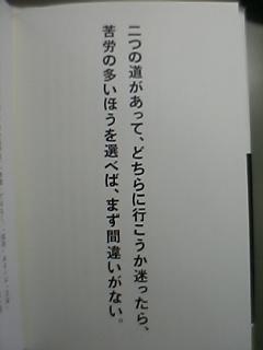 f0044627_1231010.jpg