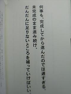 f0044627_1233925.jpg
