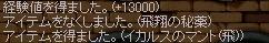e0071128_14551145.jpg