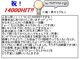 a0068030_1741197.jpg