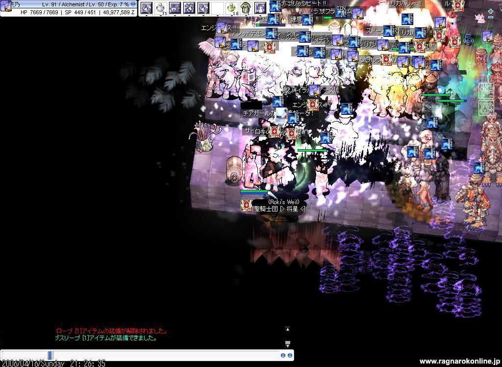 e0010334_20372012.jpg
