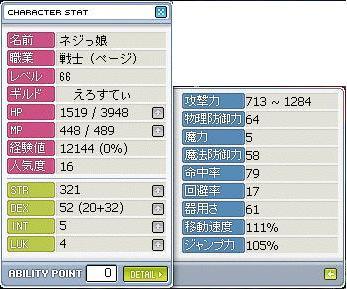 f0081850_058449.jpg