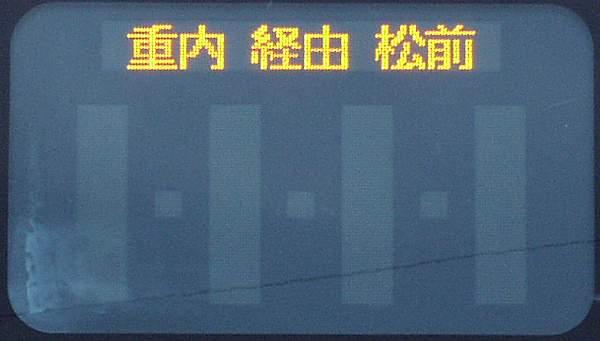 LED行き先表示機のいろいろ_b0059756_23183515.jpg