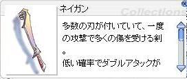f0048061_16493155.jpg
