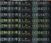 f0074561_130481.jpg