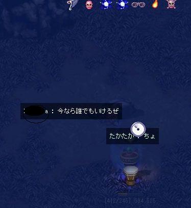 f0034663_732791.jpg