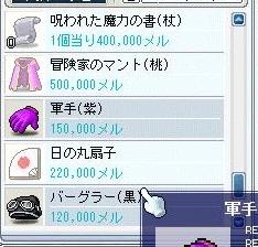 f0092169_0491963.jpg