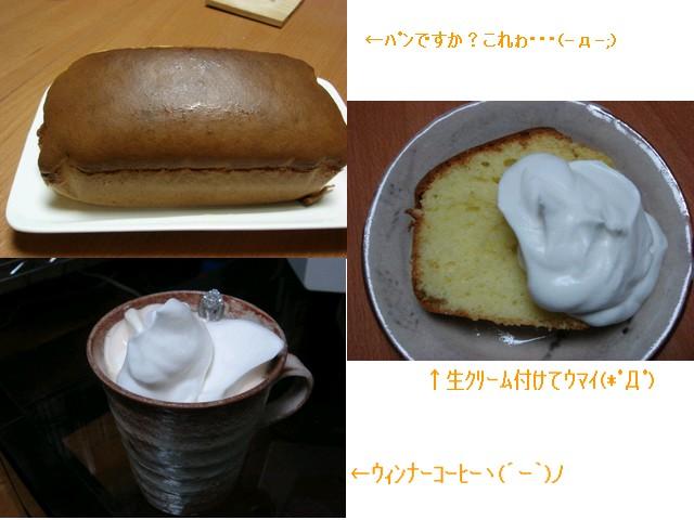 b0078073_931146.jpg