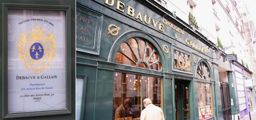 パリの街角で宝探し ショコラ編 2005/10/1_b0032077_2340297.jpg