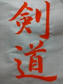 b0076179_19521360.jpg